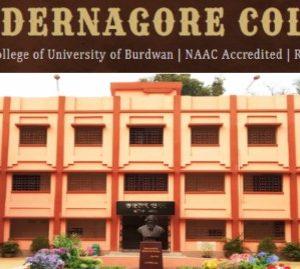 Chandernagore Government college UG Admission merit list 2020
