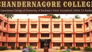 Chandernagore Government college UG Admission merit list 2020