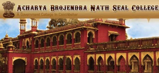 Coochbehar ABN Seal Victoria college merit list 2020