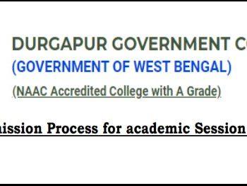 Durgapur Government College DGC Admission merit list 2020