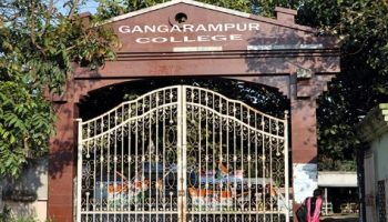 Gangarampur College GRP UG Admission merit list 2020