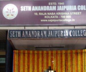 Jaipuria college admission merit list 2020