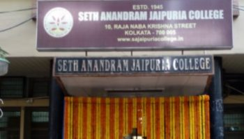 Jaipuria college admission merit list 2020