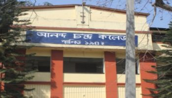 Jalpaiguri Ananda Chandra College AC provisional merit list 2020