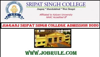 Jiaganj Sripat Singh College Admission Merit List 2020