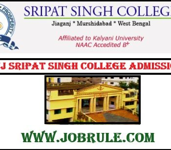 Jiaganj Sripat Singh College Admission Merit List 2020
