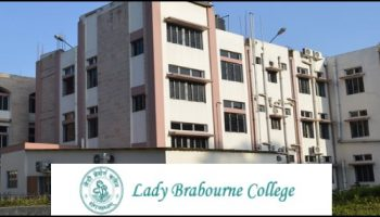 Lady Brabourne College LBC Admission Merit List 2021