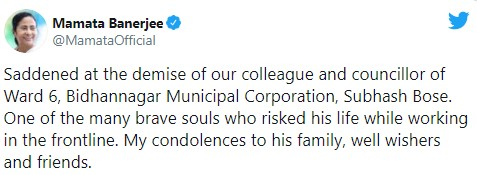 Bidhannagar Councilor Subhash Bose dies of coronavirus