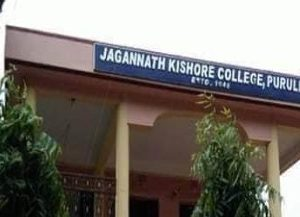 Purulia Jagannath Kishore JK College Admission Merit list 2020