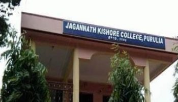 Purulia Jagannath Kishore JK College Admission Merit list 2020