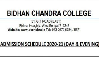 Rishra Bidhan Chandra College BCC admission merit list 2020