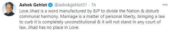 'Love Jihad'- the word manufactured by BJP: Ashok Gehlot