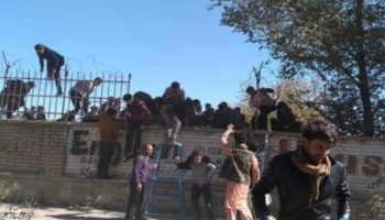 Attack on Afghan University Leaves 19 Dead 22 Wounded