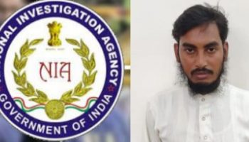 NIA arrests Al-Quade operative from Murshidabad