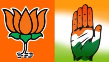 Big win for BJP in Rajasthan Panchayet Samiti Zila Parishad election result