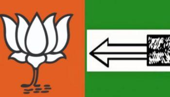 Arunachal Pradesh 6 JDU MLA joins BJP prior Panchayat result