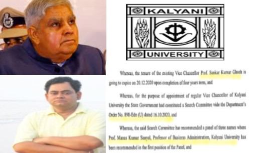Manas Kumar Sanyal appointed as new VC of Kalyani Univeristyal as new VC of Kalyani University
