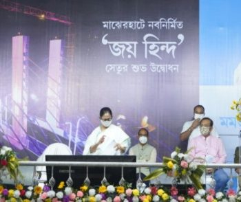 Mamata Banerjee announces 3 percent DA hike free tablets for students