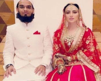 Sana Khan with Anas Saiyed (Instagram)