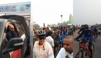 BSF Maitri Cycle Rally arrives in Nimtita Camp Murshidabd