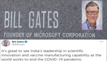 Bill Gates praises India leadership in coronavirus vaccination program