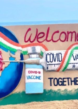 India begins the World Largest Vaccine Drive program video