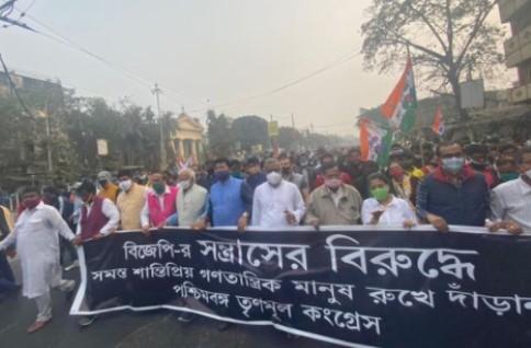 TMC raised Goli Maaro Saalo Ko slogan during peace rally in Kolkata viral video