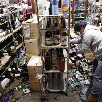 Strong quake hits Japan's northeast coast; no tsunami alert