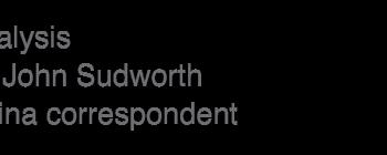 Analysis box by John Sudworth, China correspondent