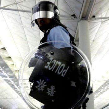 Hong Kong policeman