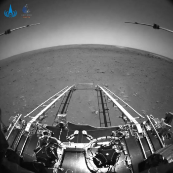 Front view from rover
