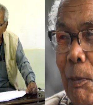 Bhawaiya Music legend Bangaratna Dhaneswar Roy dies at 87