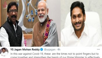 jagan-reddy-response-to-pm-phone-call-hemant-soren