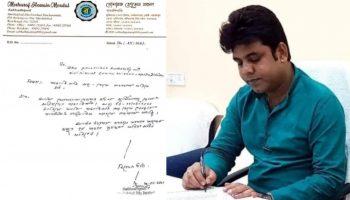 Mosharaf Hossian Madhu resign from Murshidabad Zilla Parishad