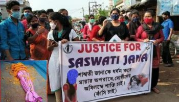 Debra College student Saswati Jana murdered after bestial torture