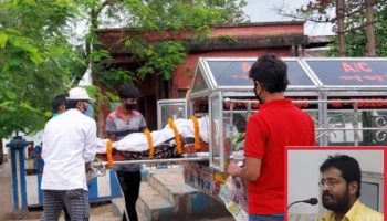 Berhampore MLA Kanchan is busy giving respectful Funerals