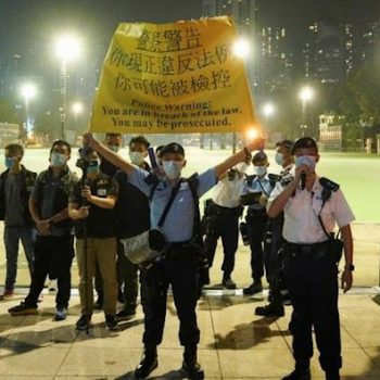 Police officers stand guard in Victoria Park, Hong Kong
