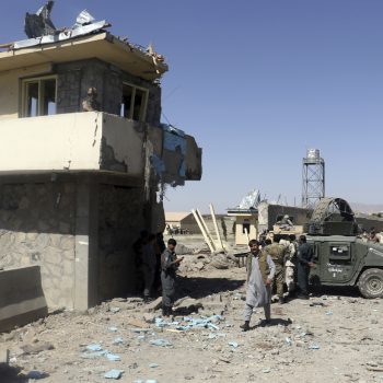 Afghanistan government forces have withdrawn from 7 districts of the country: sources