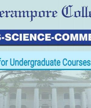 Serampore College UG Online Admission Merit List 2021