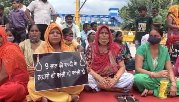 Protests outside the crematorium