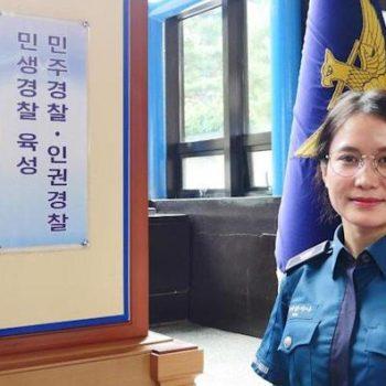 Kim Hana a Nepali police officer in South Korea wearing her uniform